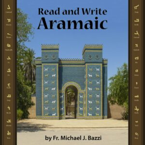 Read and Write Aramaic Front Cover Proof