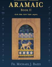 Intermediate Classical Aramaic Book II