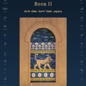 Intermediate Classical Aramaic Book II