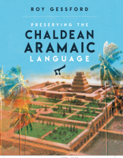 Preserving the Chaldean Aramaic Language